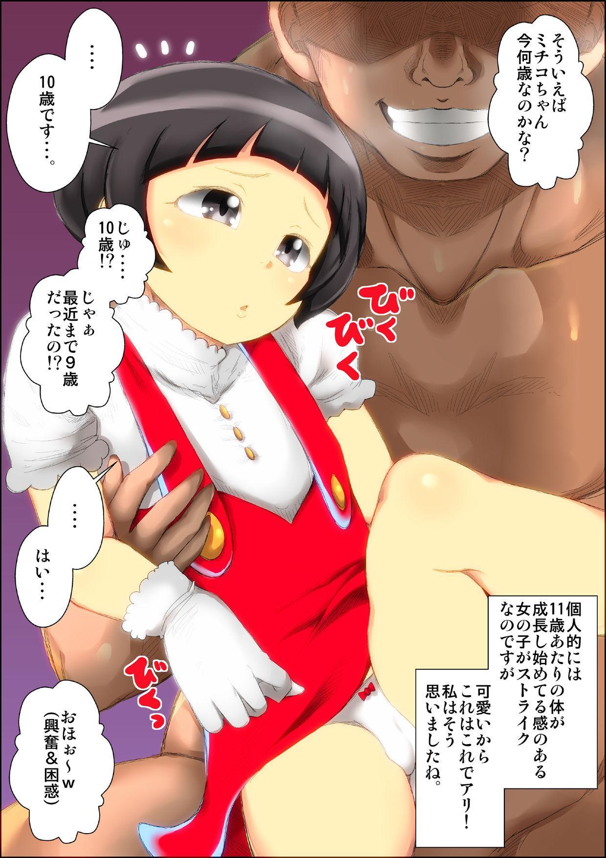 """""""Lolicon Taikendan"""" Shouwa no Gachi Loli Baishunyado ni Kayotteita Toki no Hanashi. 9"""