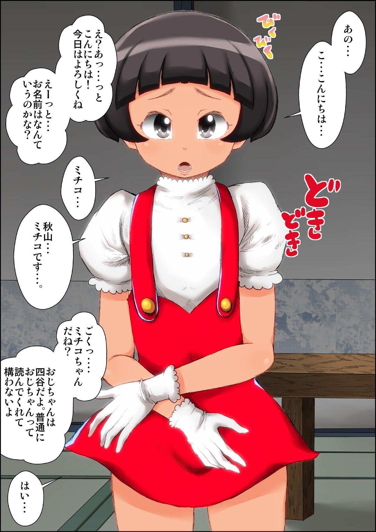 """""""Lolicon Taikendan"""" Shouwa no Gachi Loli Baishunyado ni Kayotteita Toki no Hanashi. 105"""