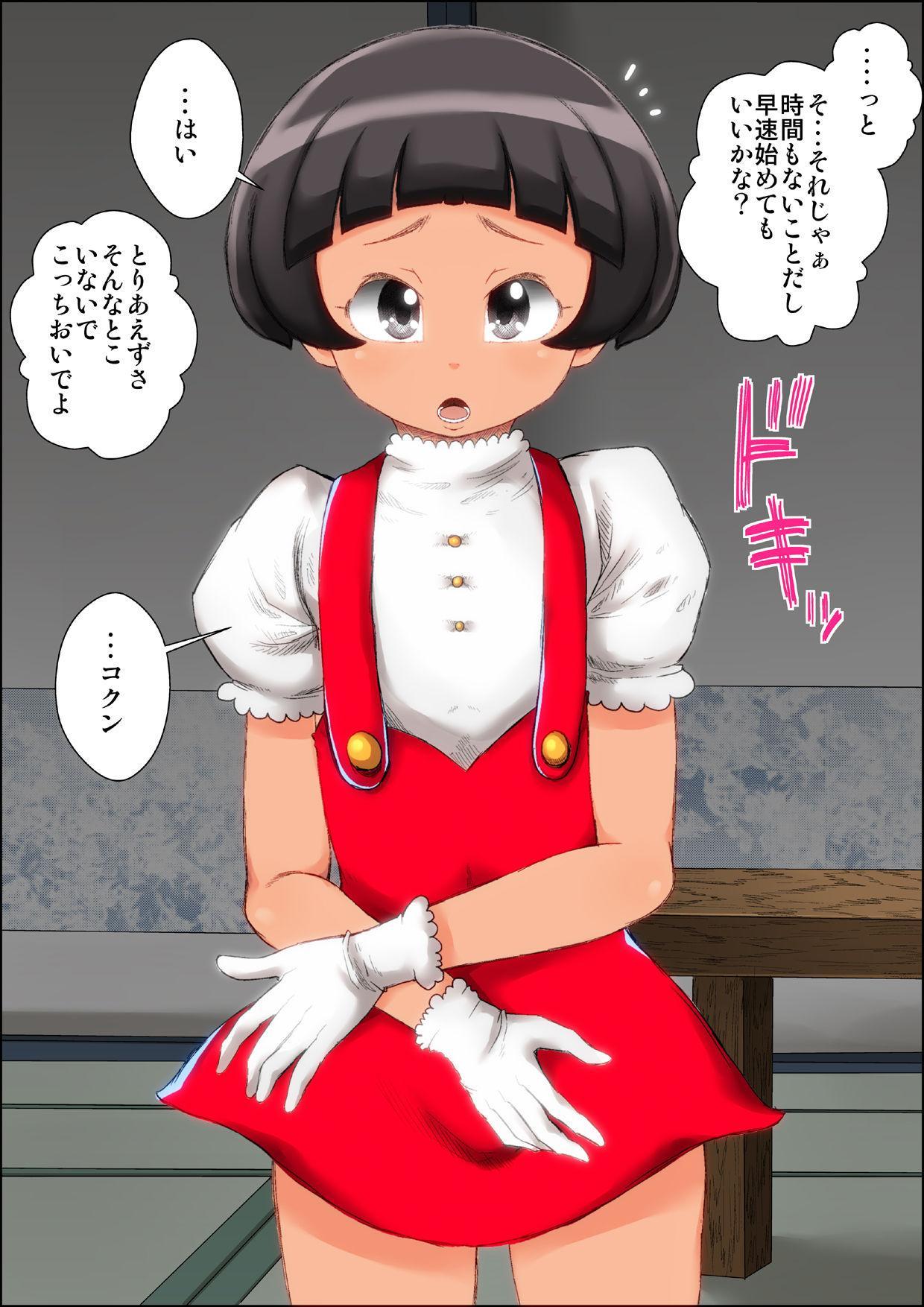 """""""Lolicon Taikendan"""" Shouwa no Gachi Loli Baishunyado ni Kayotteita Toki no Hanashi. 107"""