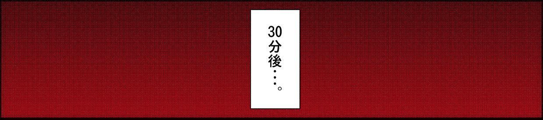 """""""Lolicon Taikendan"""" Shouwa no Gachi Loli Baishunyado ni Kayotteita Toki no Hanashi. 47"""