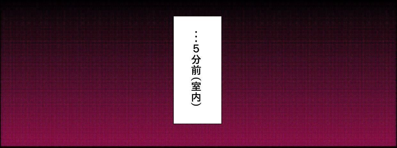 """""""Lolicon Taikendan"""" Shouwa no Gachi Loli Baishunyado ni Kayotteita Toki no Hanashi. 50"""