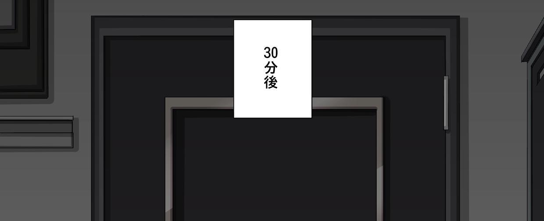 """""""Lolicon Taikendan"""" Shouwa no Gachi Loli Baishunyado ni Kayotteita Toki no Hanashi. 54"""