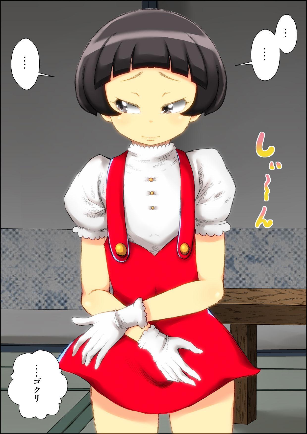 """""""Lolicon Taikendan"""" Shouwa no Gachi Loli Baishunyado ni Kayotteita Toki no Hanashi. 5"""