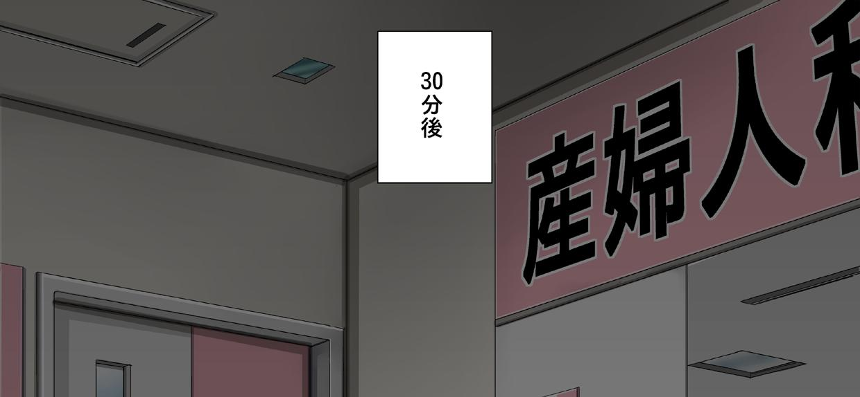 """""""Lolicon Taikendan"""" Shouwa no Gachi Loli Baishunyado ni Kayotteita Toki no Hanashi. 59"""