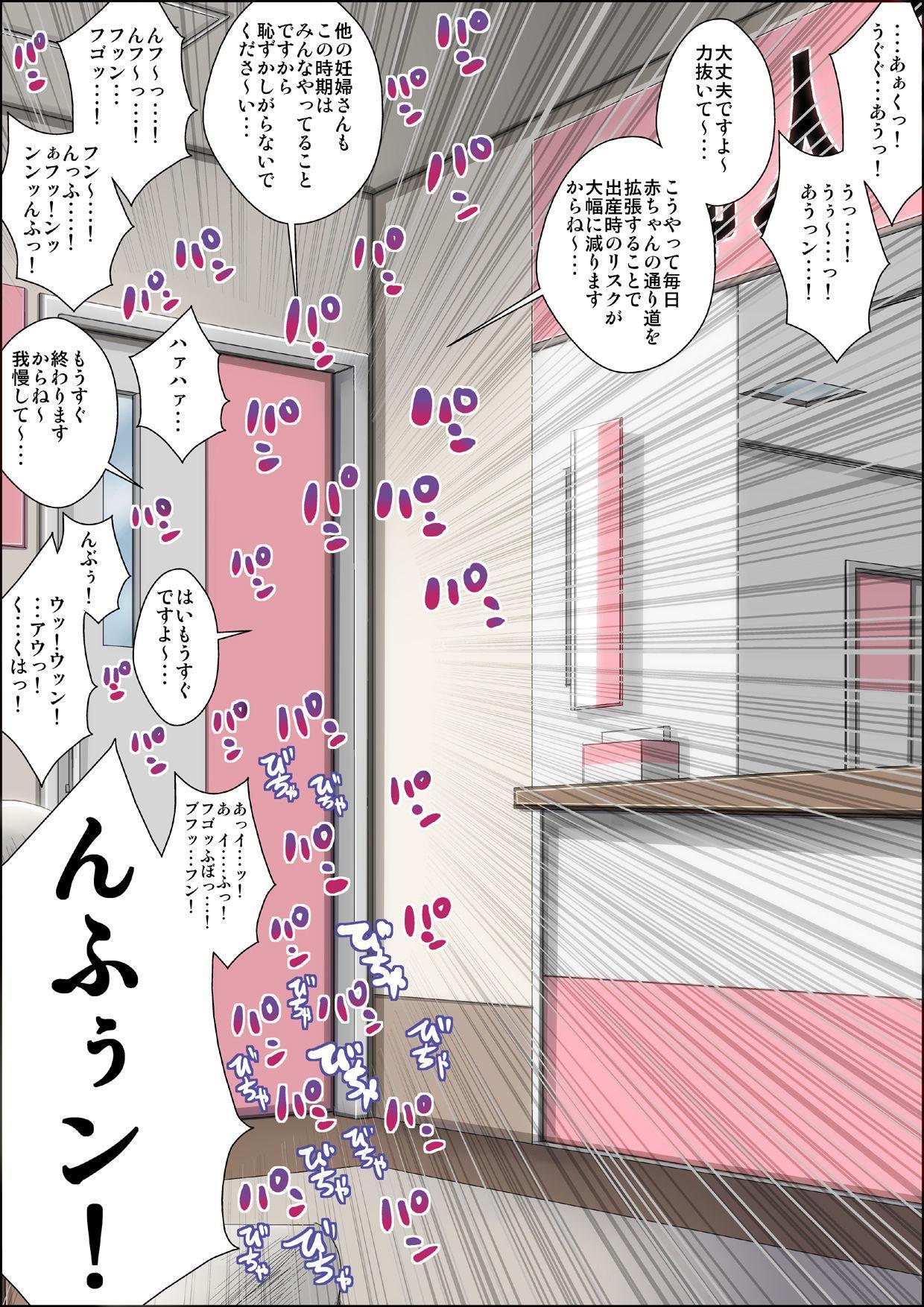 """""""Lolicon Taikendan"""" Shouwa no Gachi Loli Baishunyado ni Kayotteita Toki no Hanashi. 60"""