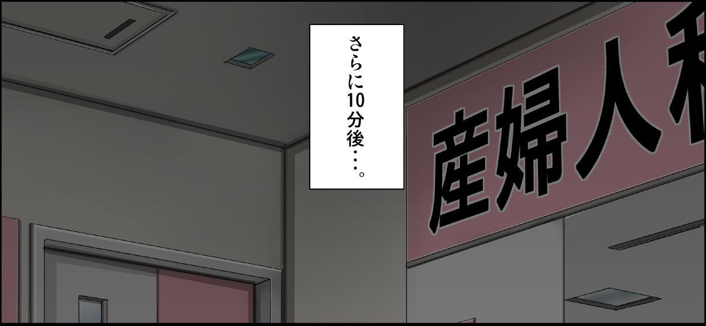 """""""Lolicon Taikendan"""" Shouwa no Gachi Loli Baishunyado ni Kayotteita Toki no Hanashi. 61"""