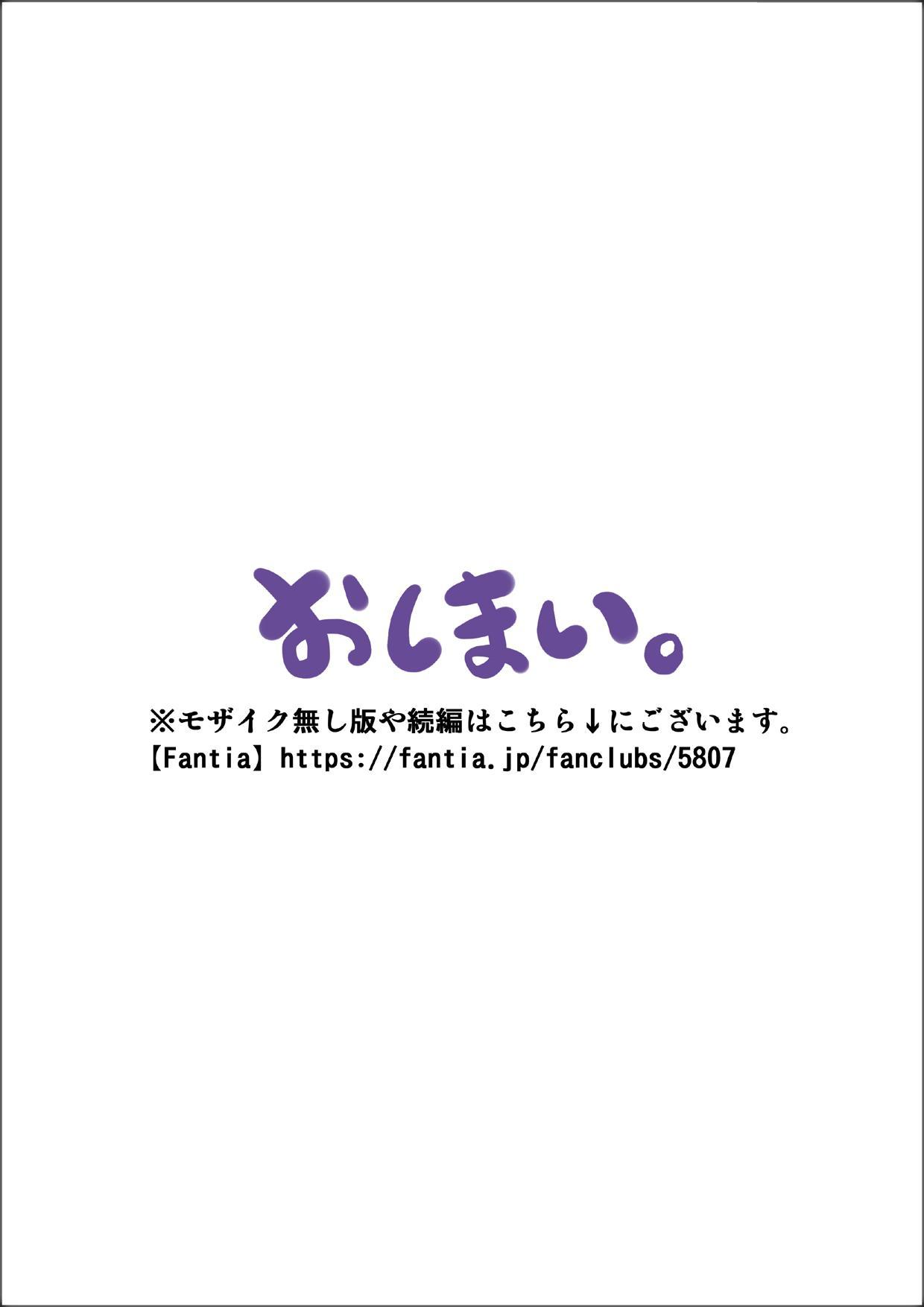 """""""Lolicon Taikendan"""" Shouwa no Gachi Loli Baishunyado ni Kayotteita Toki no Hanashi. 63"""