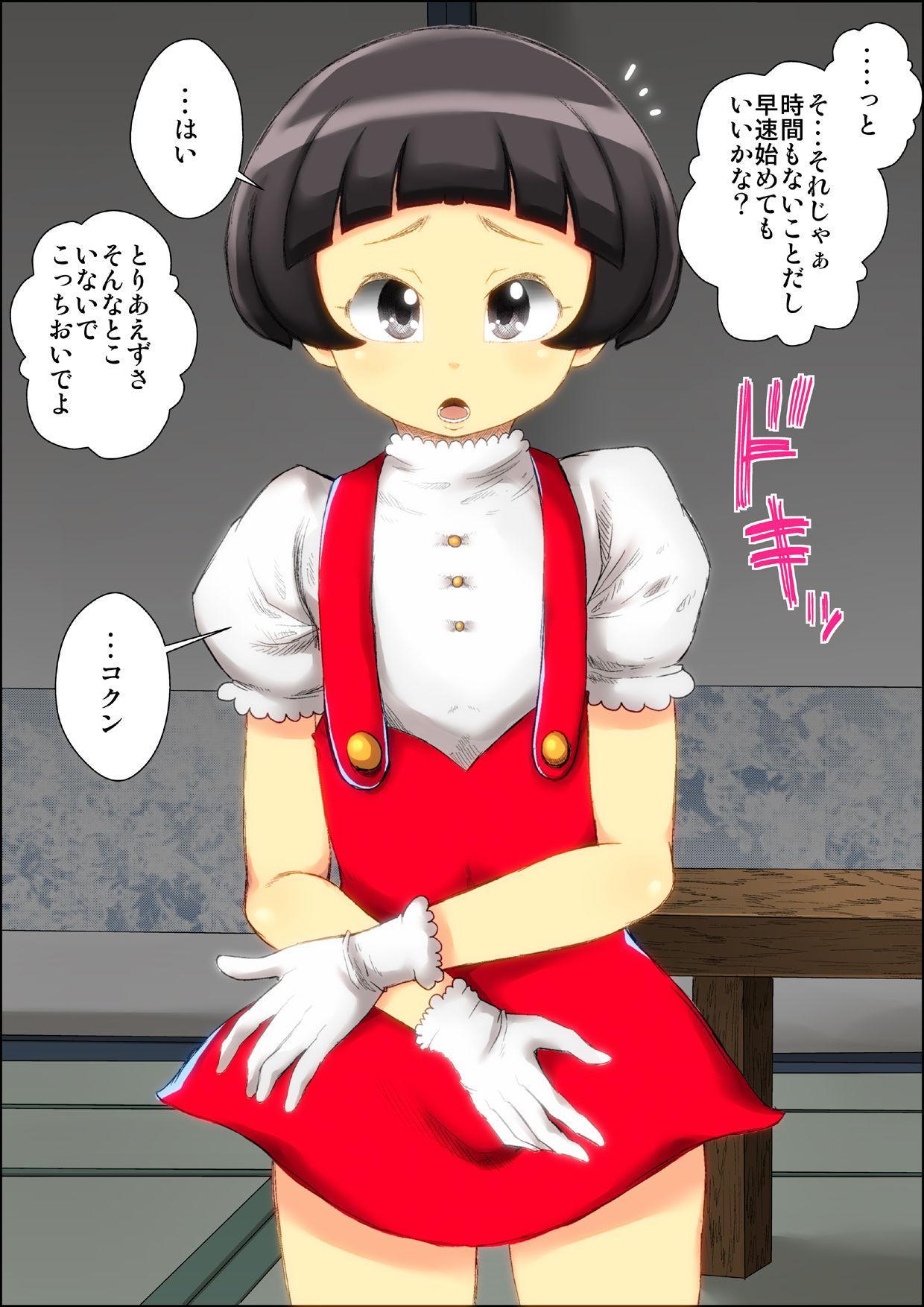 """""""Lolicon Taikendan"""" Shouwa no Gachi Loli Baishunyado ni Kayotteita Toki no Hanashi. 6"""
