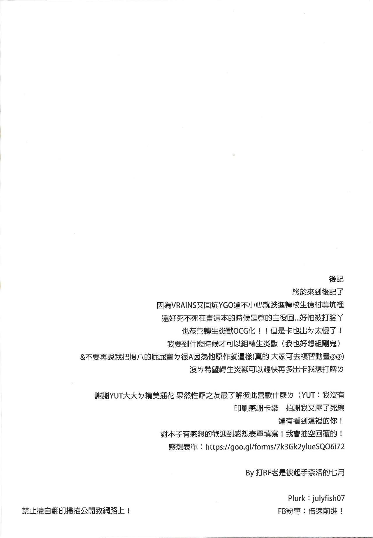 Sobakawa 16