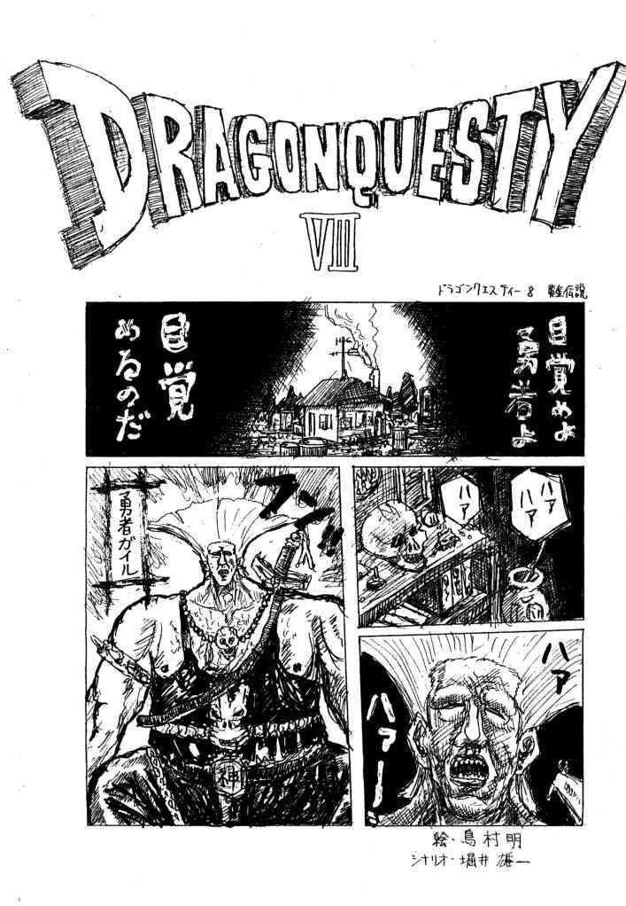 Motsu no Kasumi bon 20