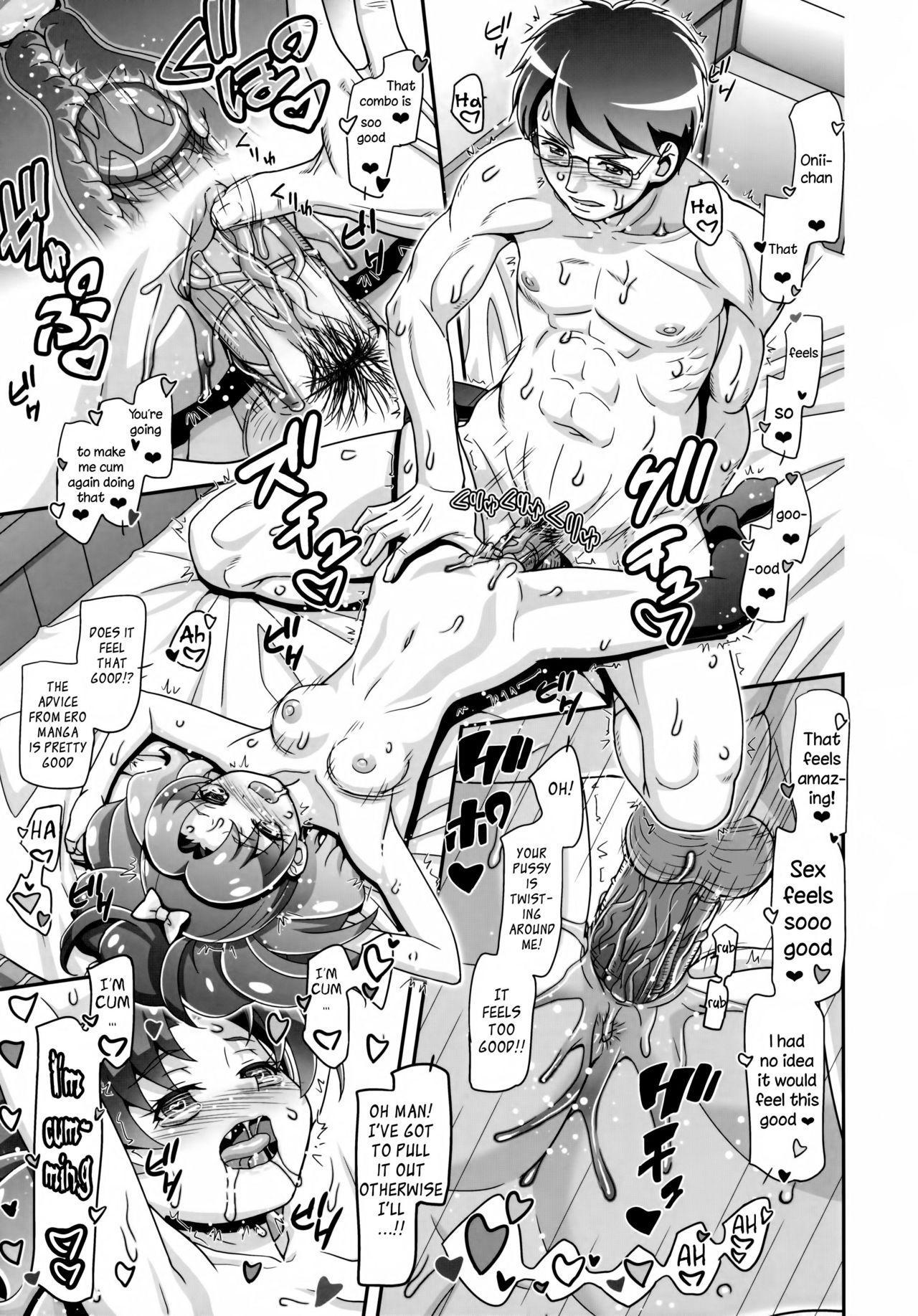 Kirakira PuniCure a la Mode 16