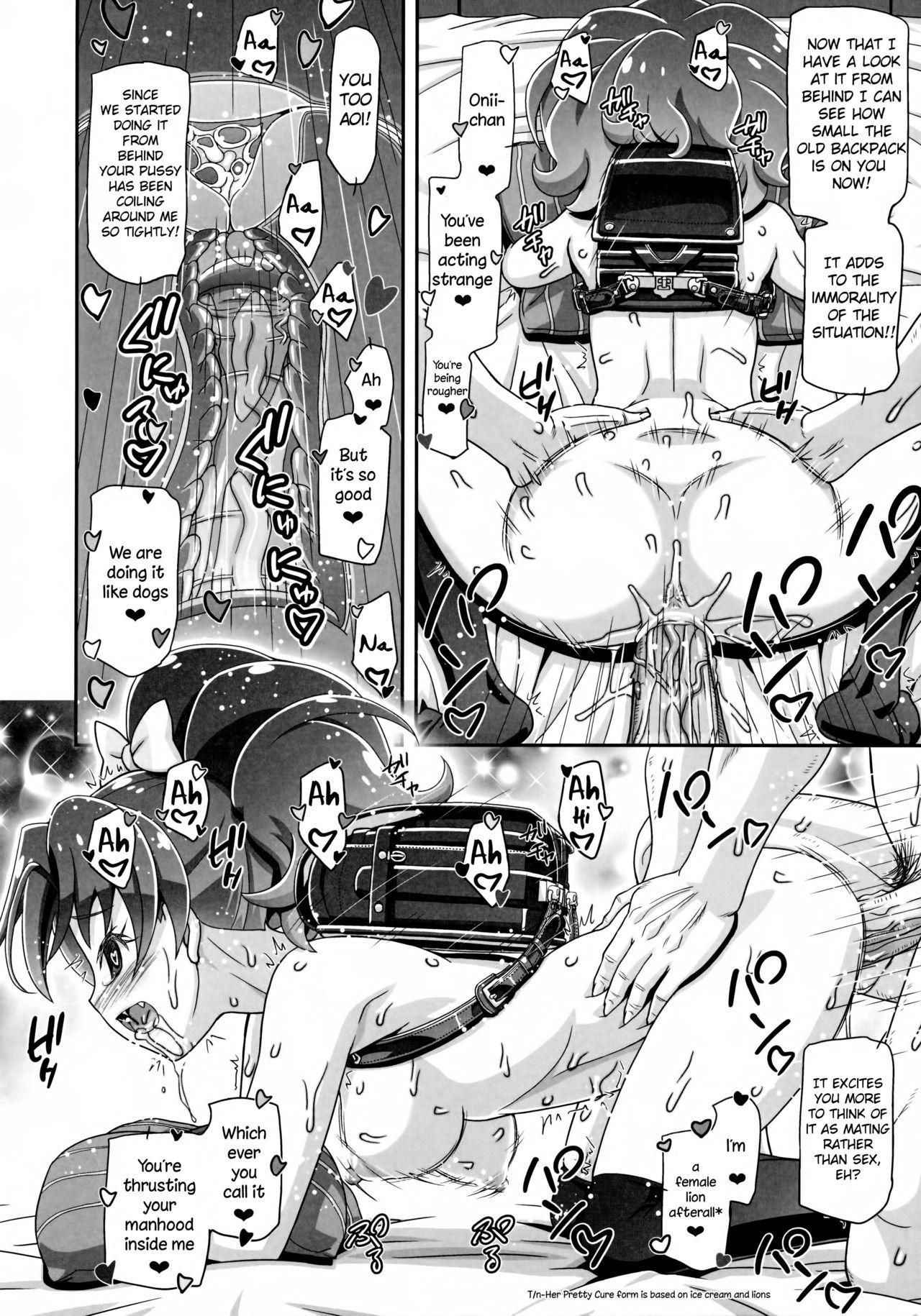Kirakira PuniCure a la Mode 21