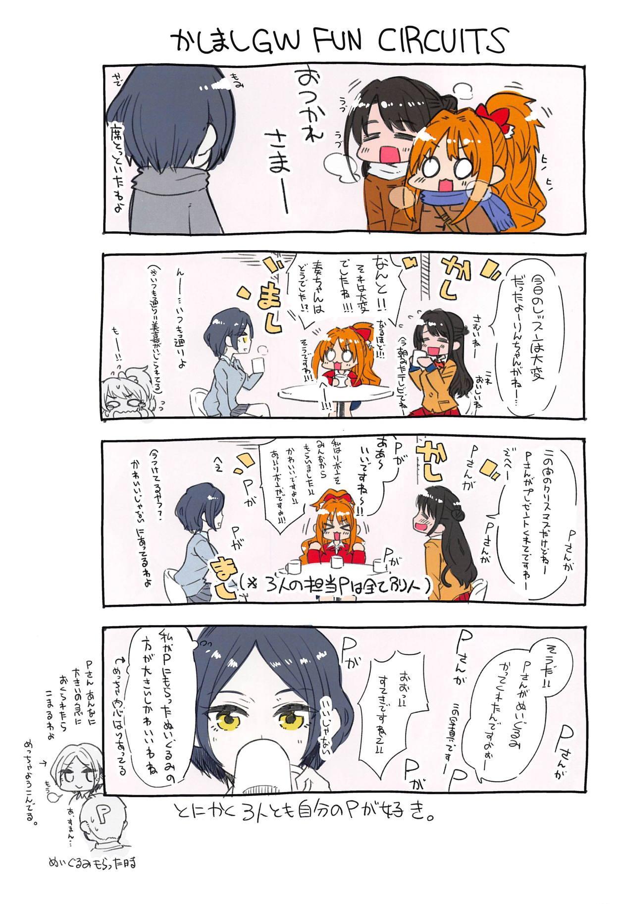 Daitai Zenbu Hino Akane 28