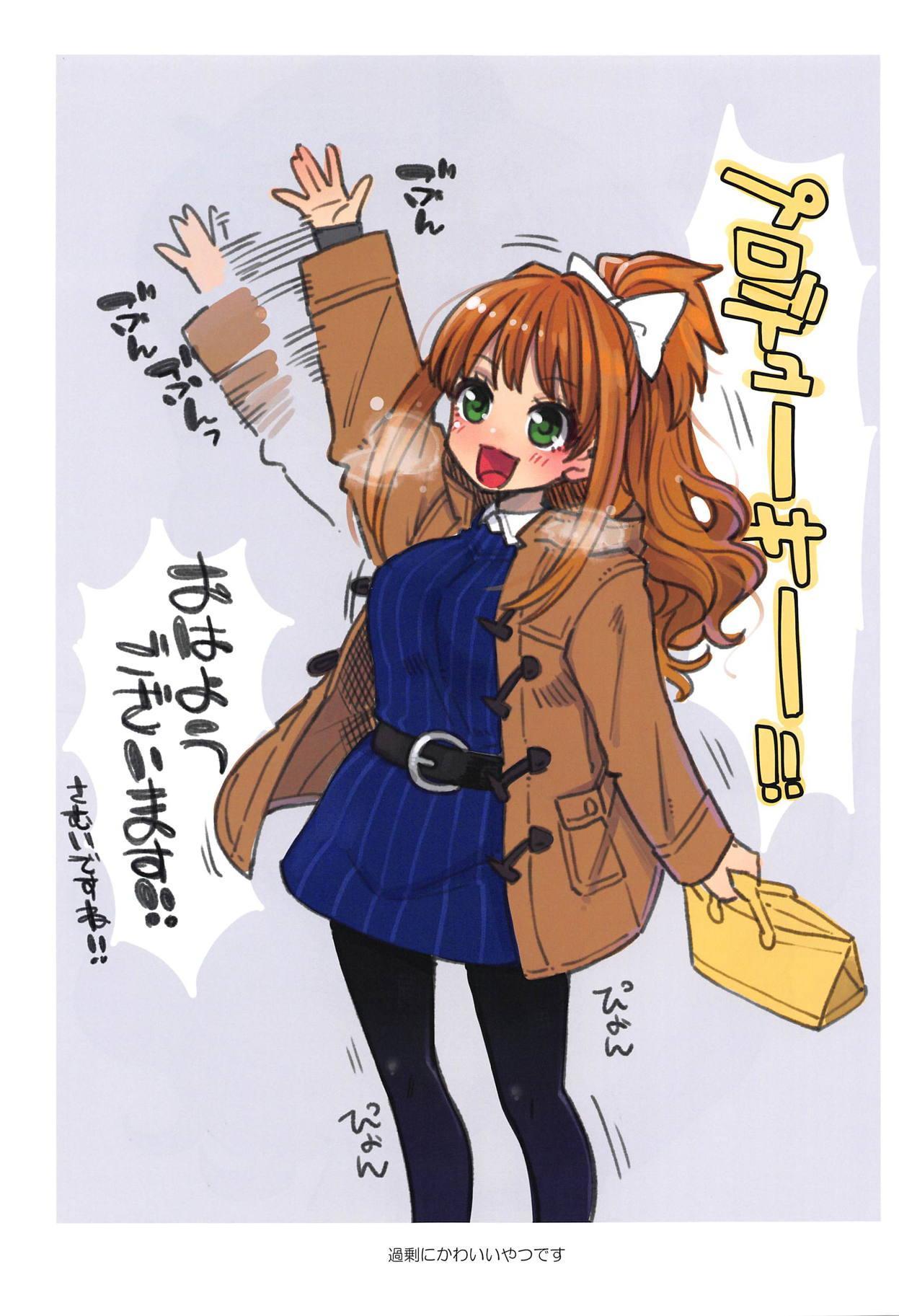 Daitai Zenbu Hino Akane 32