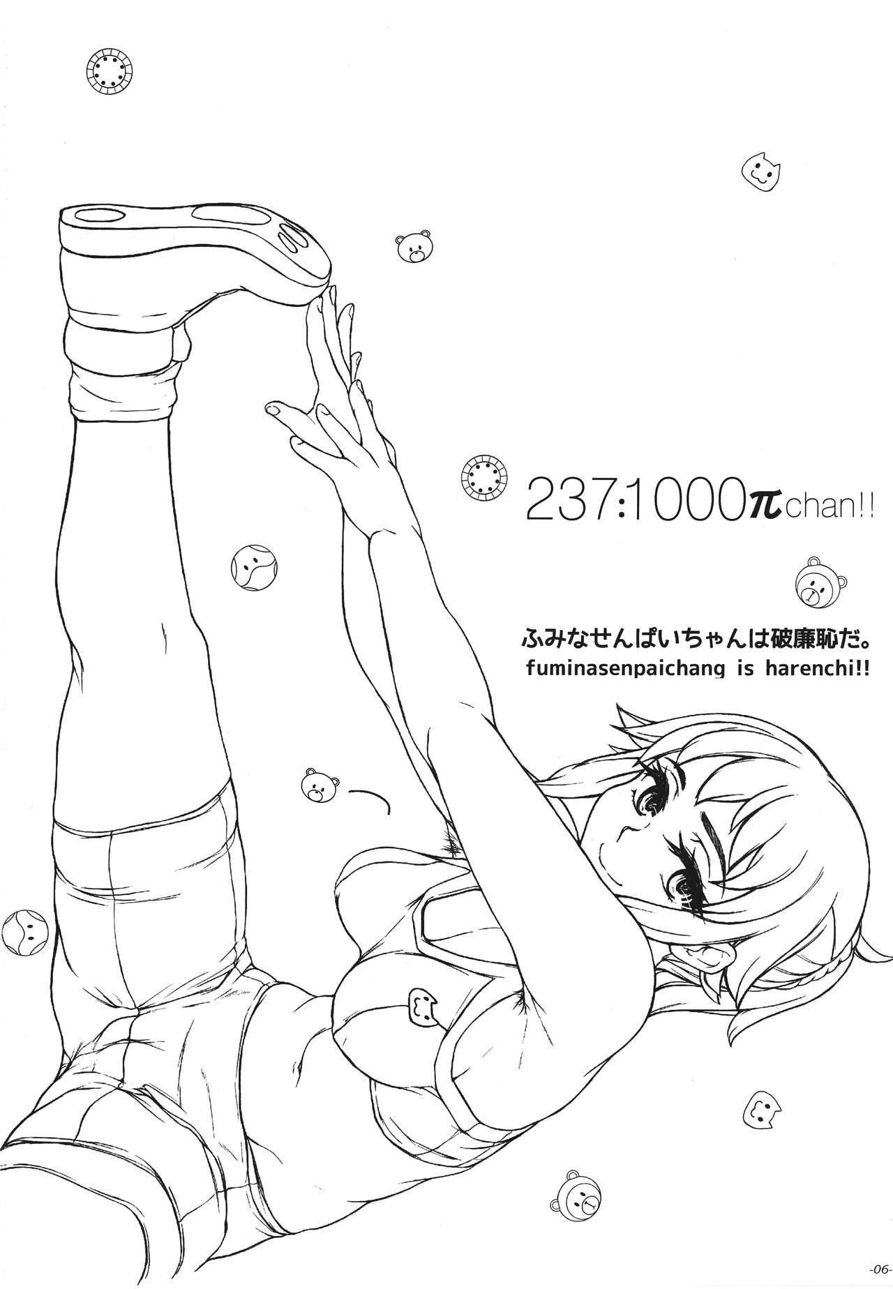 237:1000πchan!! 6