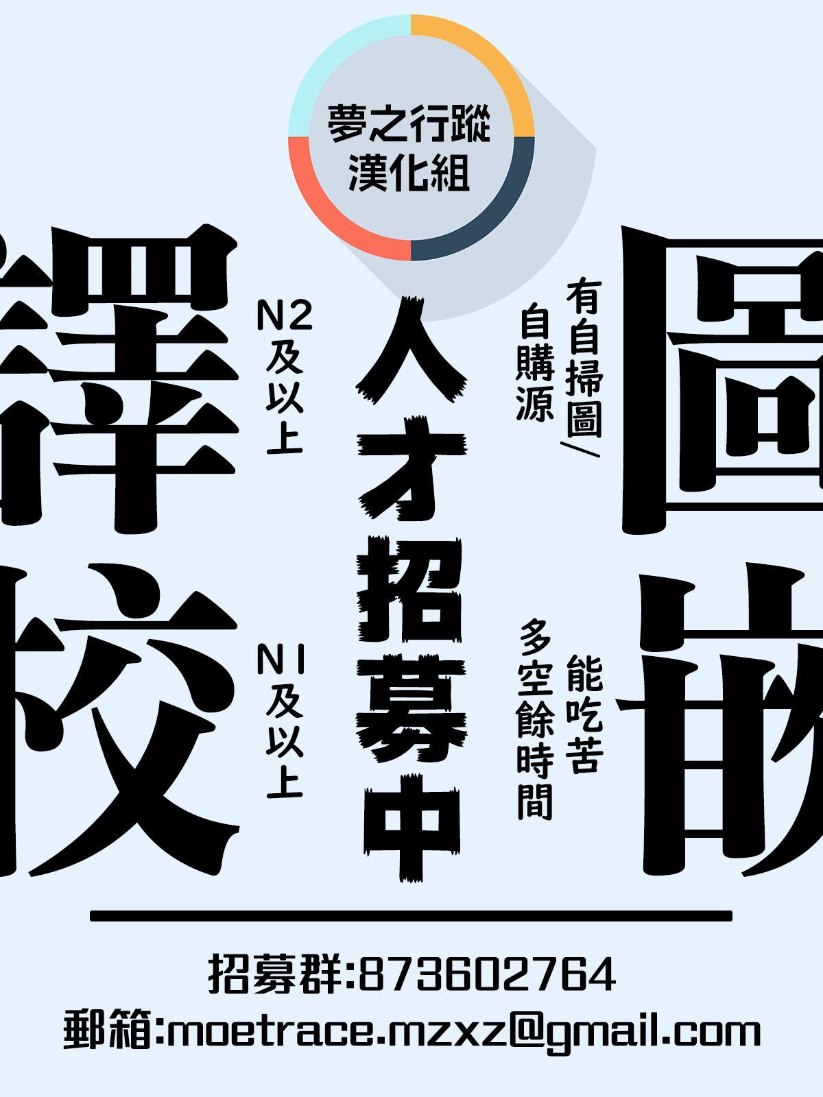 Chijo-san to Yoru no Gakkou   痴女小姐和夜晚的学校 5