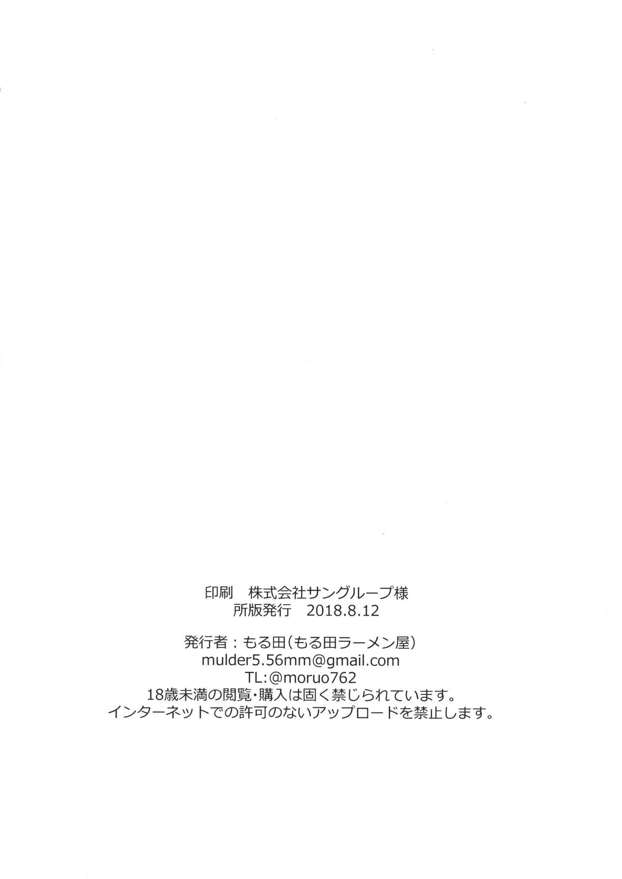 Okei-san no Nukinuki Dosukebe Challenge 14