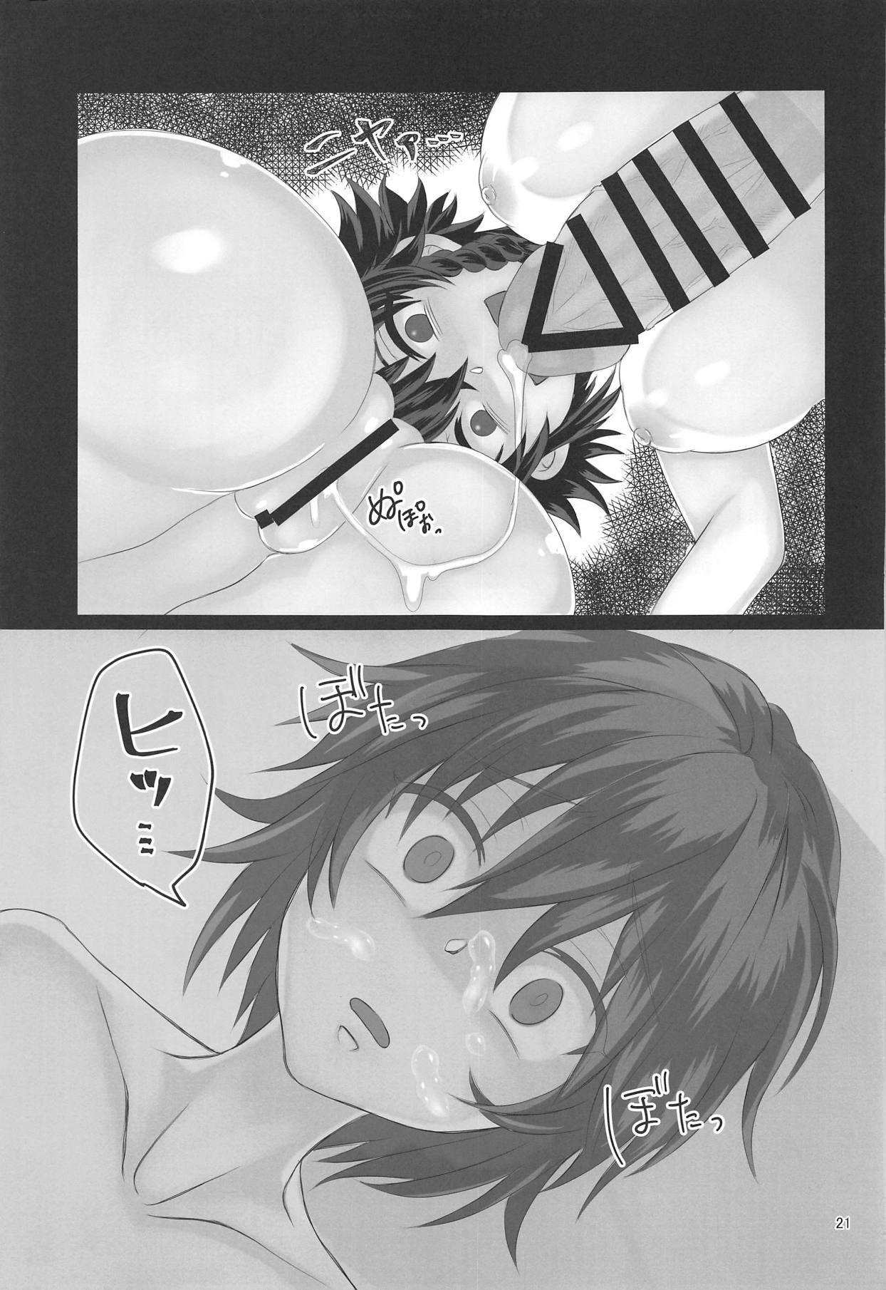 Gokubuto Chinpo no Pepperoni ga Yaru!! 19