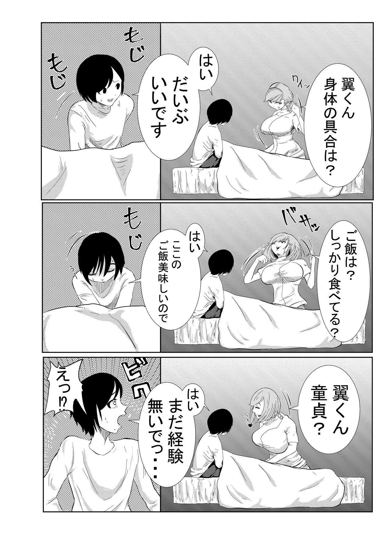 Chinko Tsuki Kyonyuu Nurse 1-ponme 5