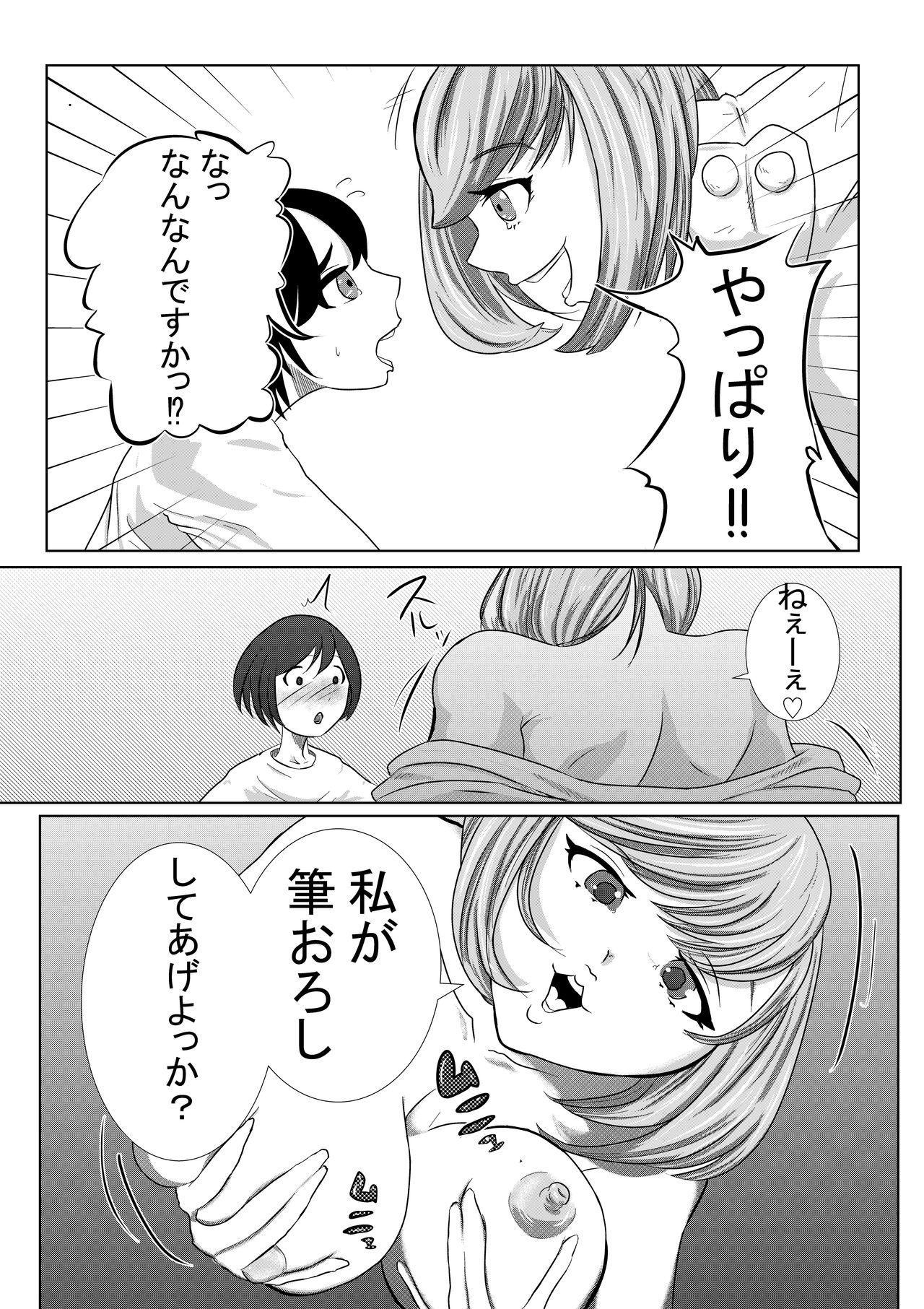 Chinko Tsuki Kyonyuu Nurse 1-ponme 6