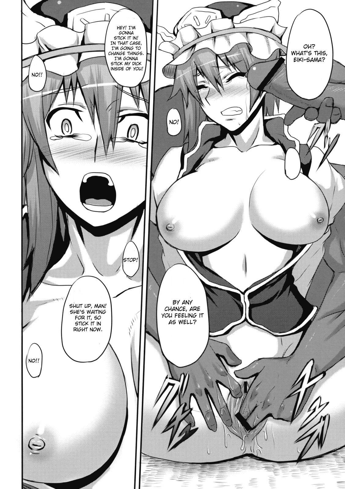 Jigoku Gokuraku Otoshi 11
