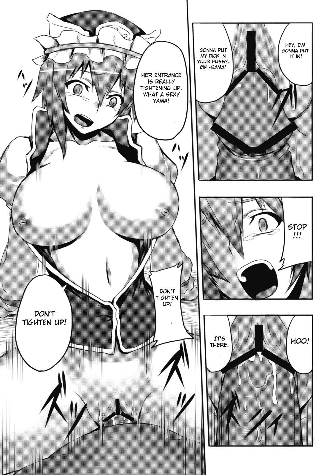 Jigoku Gokuraku Otoshi 12