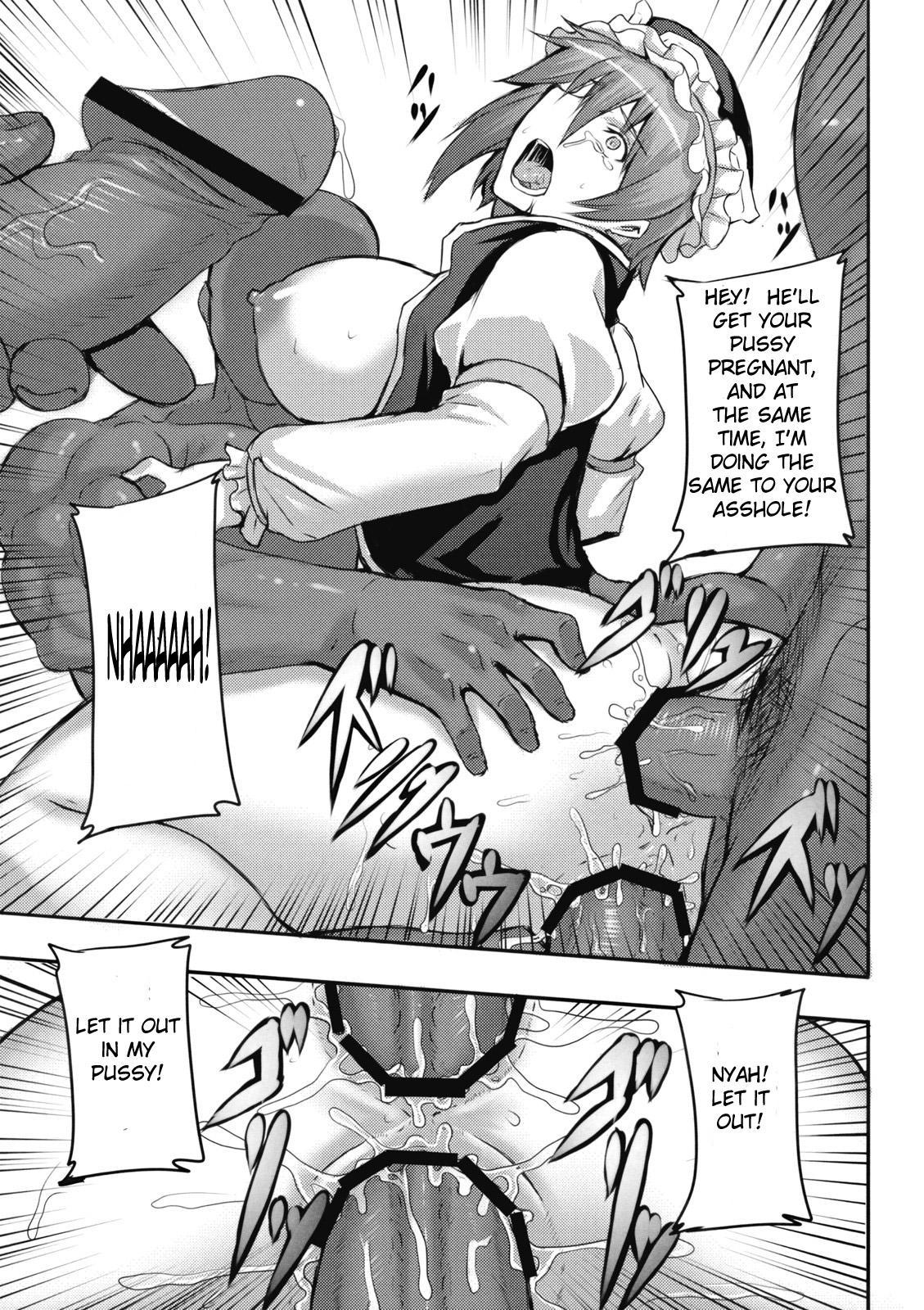 Jigoku Gokuraku Otoshi 16