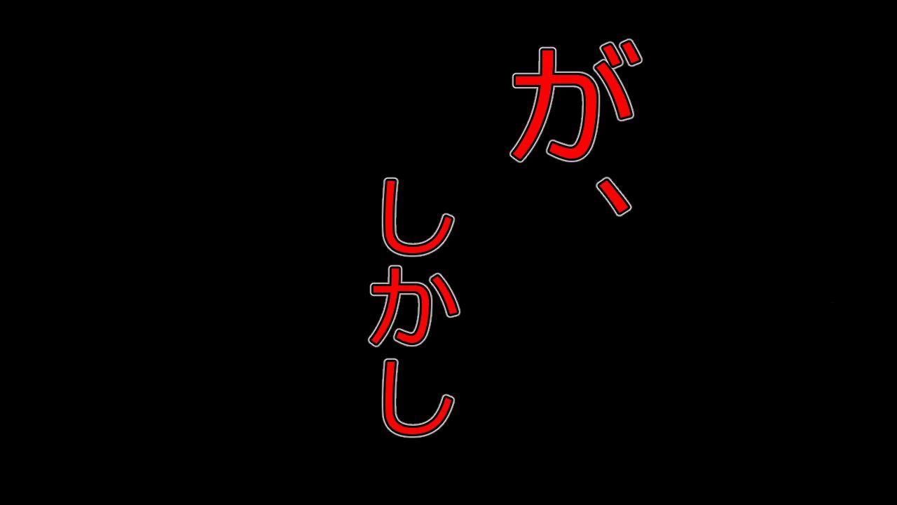 Kizentaru Onna Kishi ga Minshuu ni Ahegao o Sarasuji 11