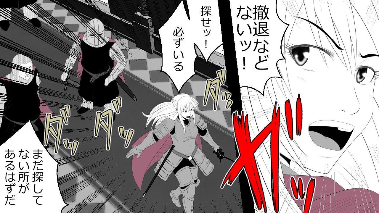 Kizentaru Onna Kishi ga Minshuu ni Ahegao o Sarasuji 13