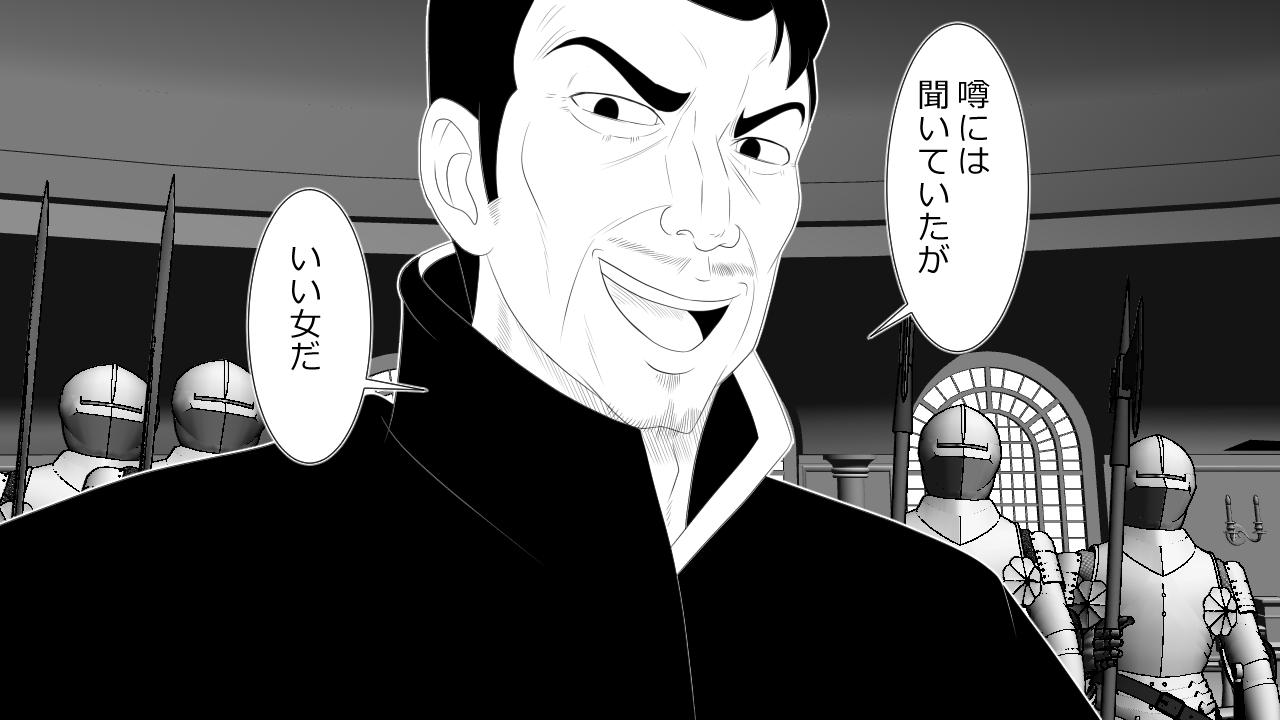 Kizentaru Onna Kishi ga Minshuu ni Ahegao o Sarasuji 17