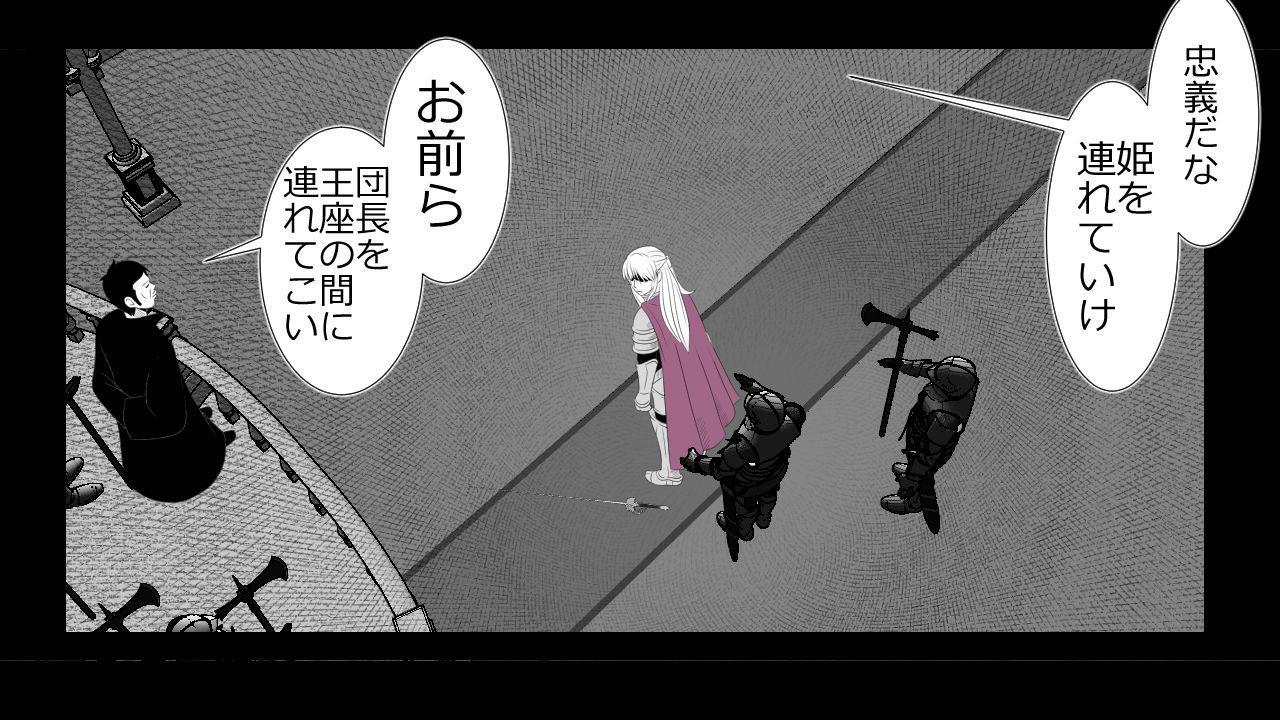 Kizentaru Onna Kishi ga Minshuu ni Ahegao o Sarasuji 26