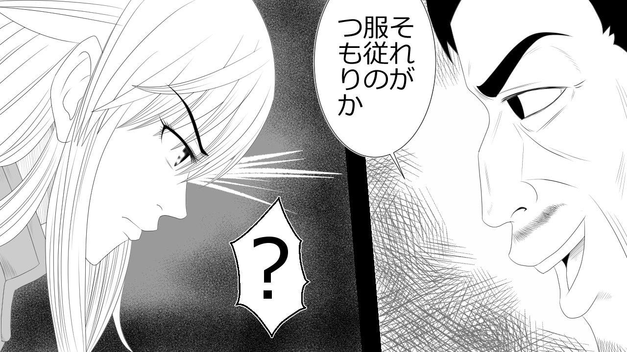 Kizentaru Onna Kishi ga Minshuu ni Ahegao o Sarasuji 31