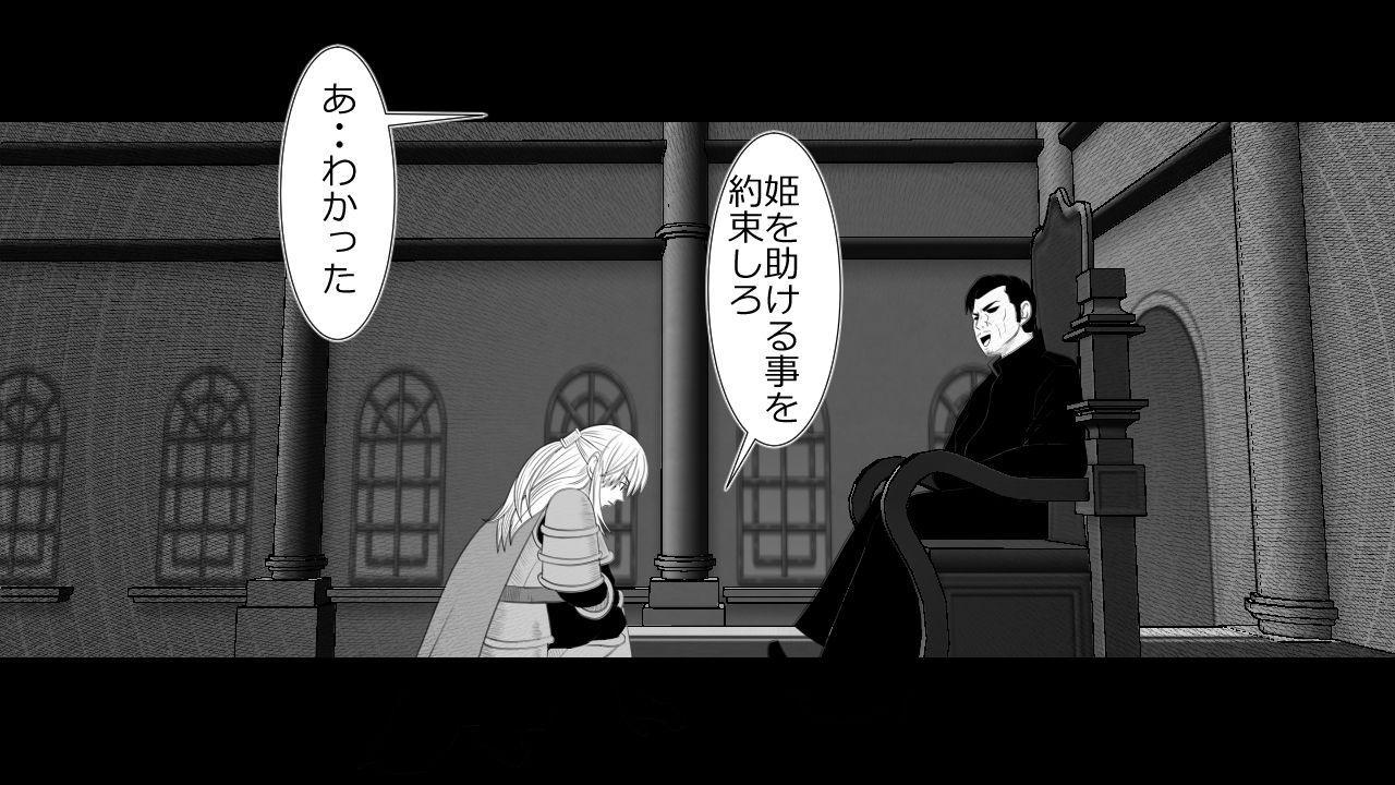 Kizentaru Onna Kishi ga Minshuu ni Ahegao o Sarasuji 36