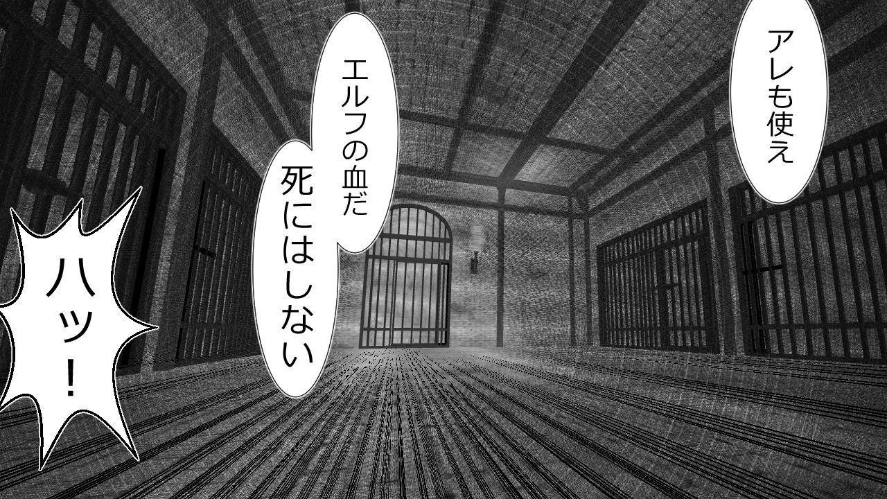 Kizentaru Onna Kishi ga Minshuu ni Ahegao o Sarasuji 43