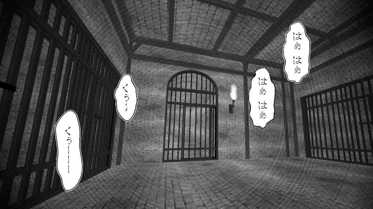 Kizentaru Onna Kishi ga Minshuu ni Ahegao o Sarasuji 44