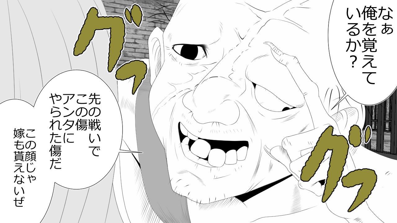 Kizentaru Onna Kishi ga Minshuu ni Ahegao o Sarasuji 48