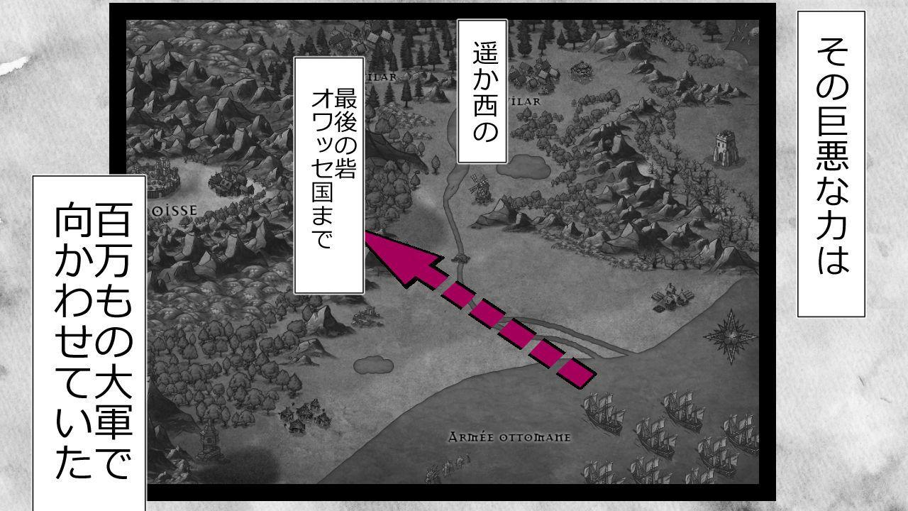 Kizentaru Onna Kishi ga Minshuu ni Ahegao o Sarasuji 4