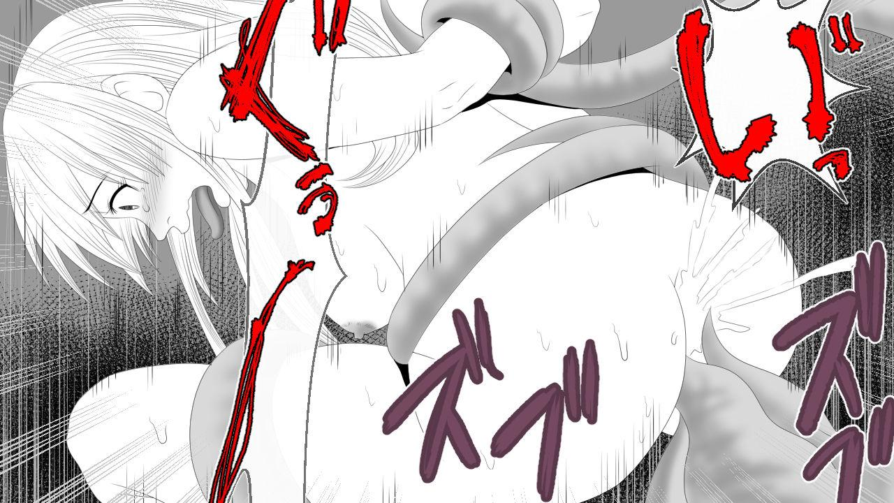 Kizentaru Onna Kishi ga Minshuu ni Ahegao o Sarasuji 60