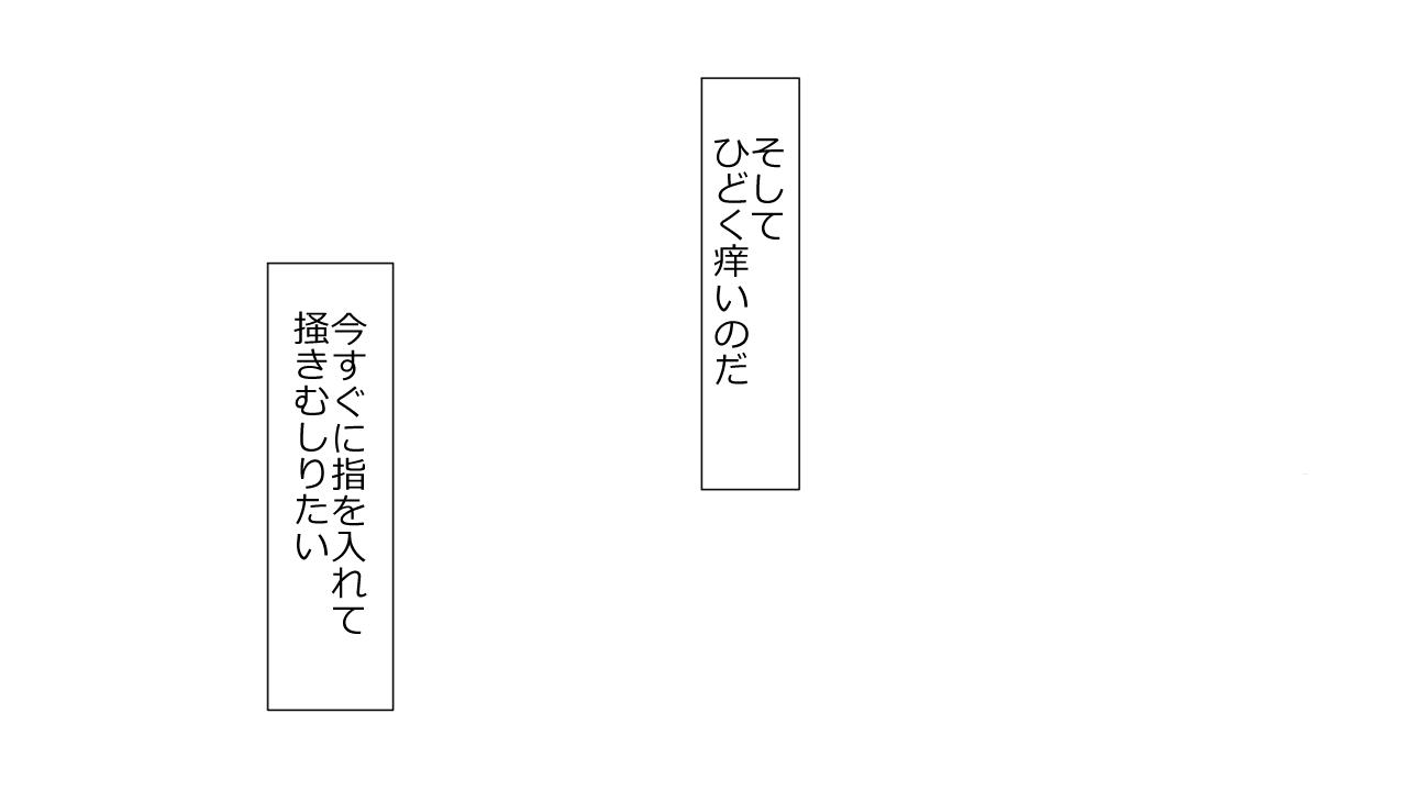 Kizentaru Onna Kishi ga Minshuu ni Ahegao o Sarasuji 64