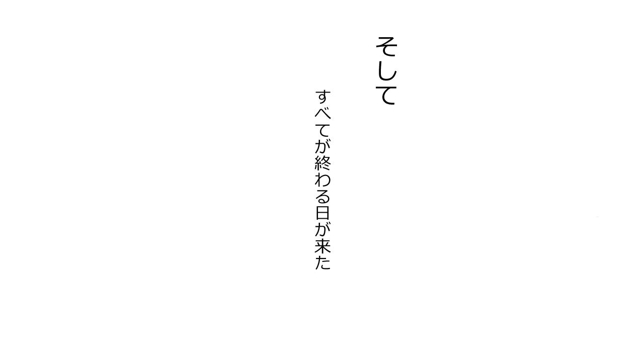 Kizentaru Onna Kishi ga Minshuu ni Ahegao o Sarasuji 67