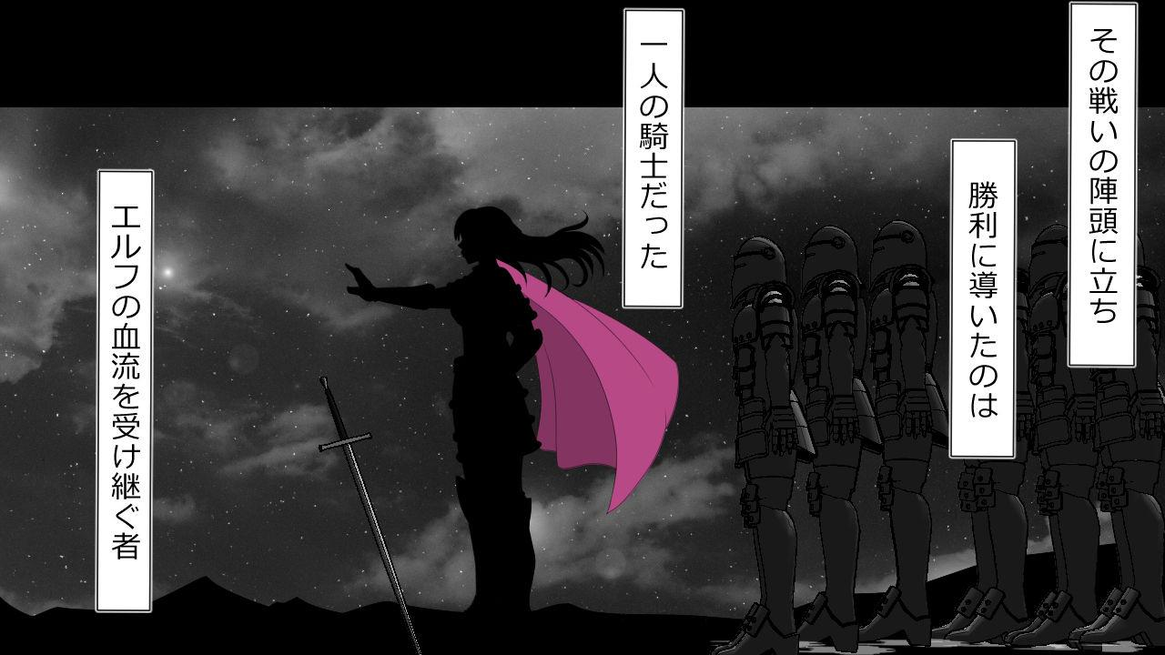 Kizentaru Onna Kishi ga Minshuu ni Ahegao o Sarasuji 7