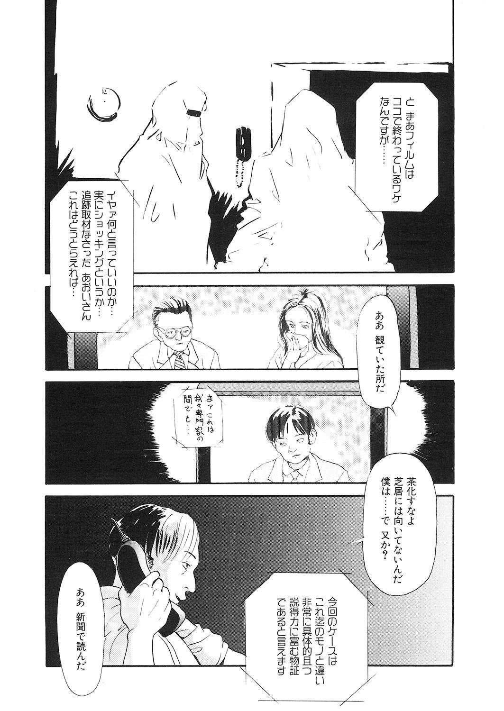 [Anthology] LQ -Little Queen- Vol. 26 [Digital] 179