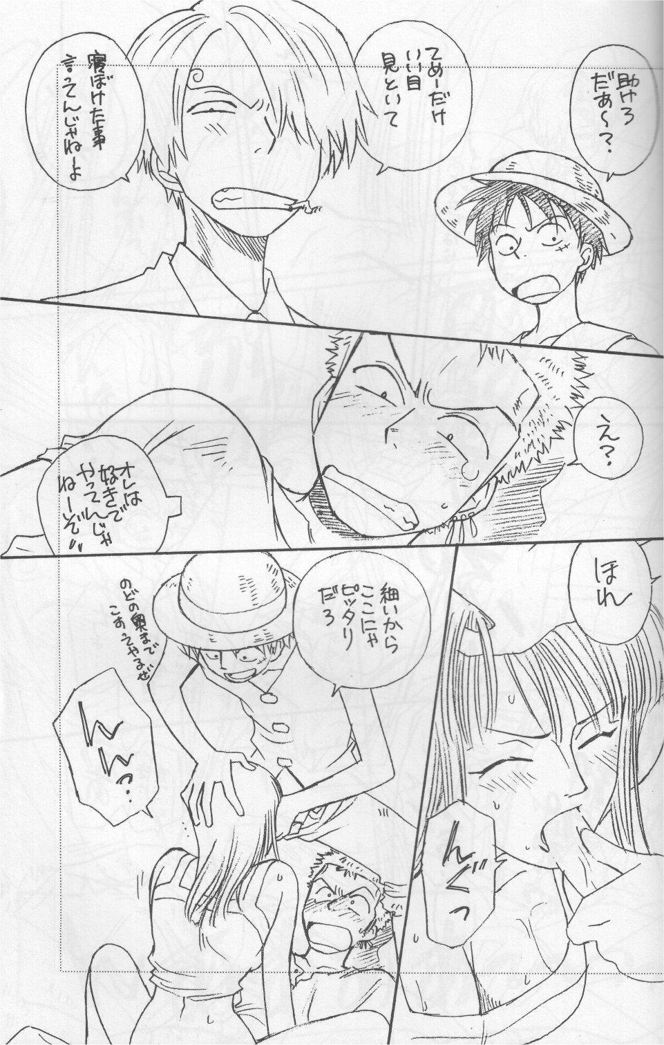 Kaizoku Shukujo 10