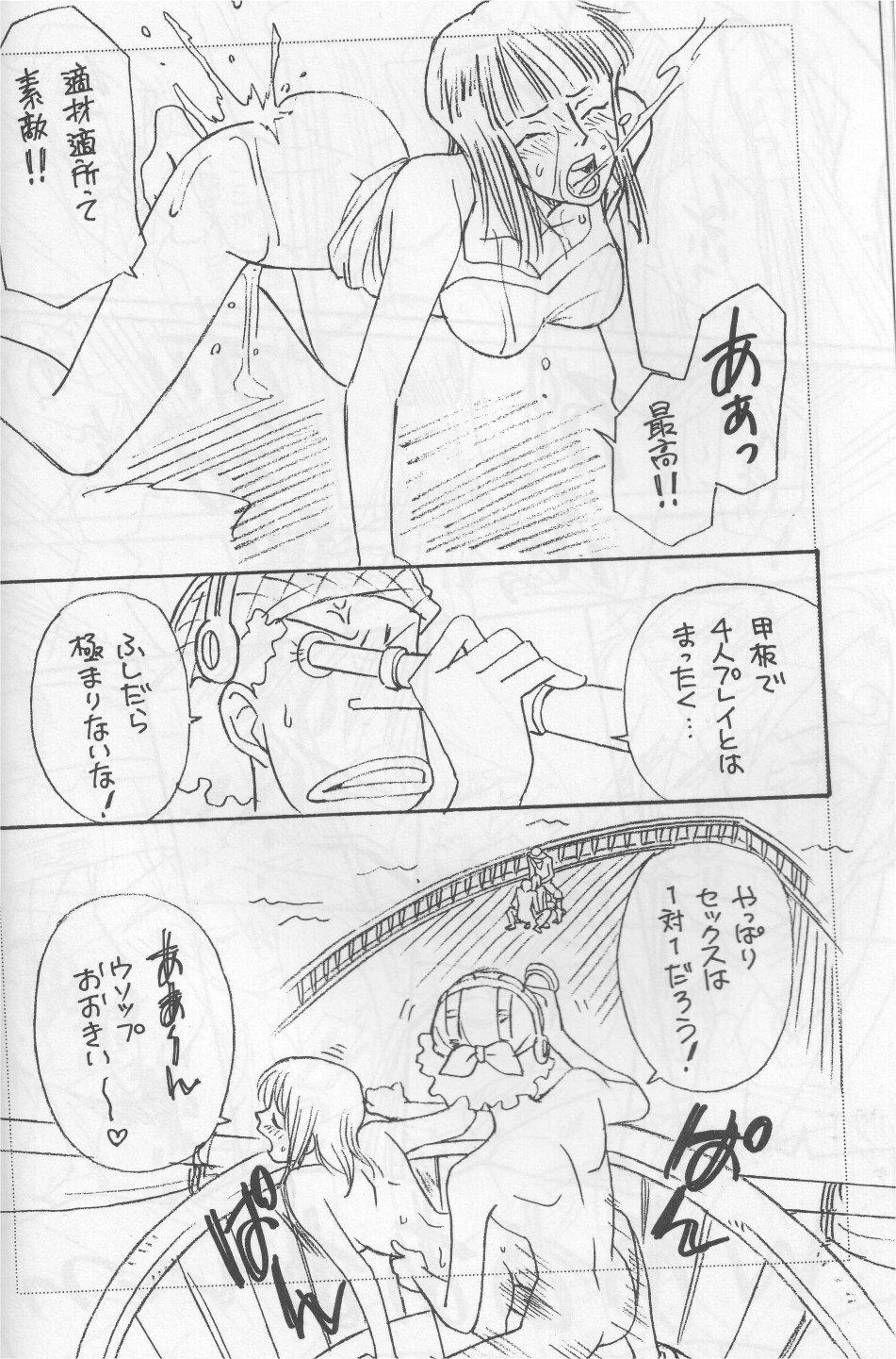 Kaizoku Shukujo 13