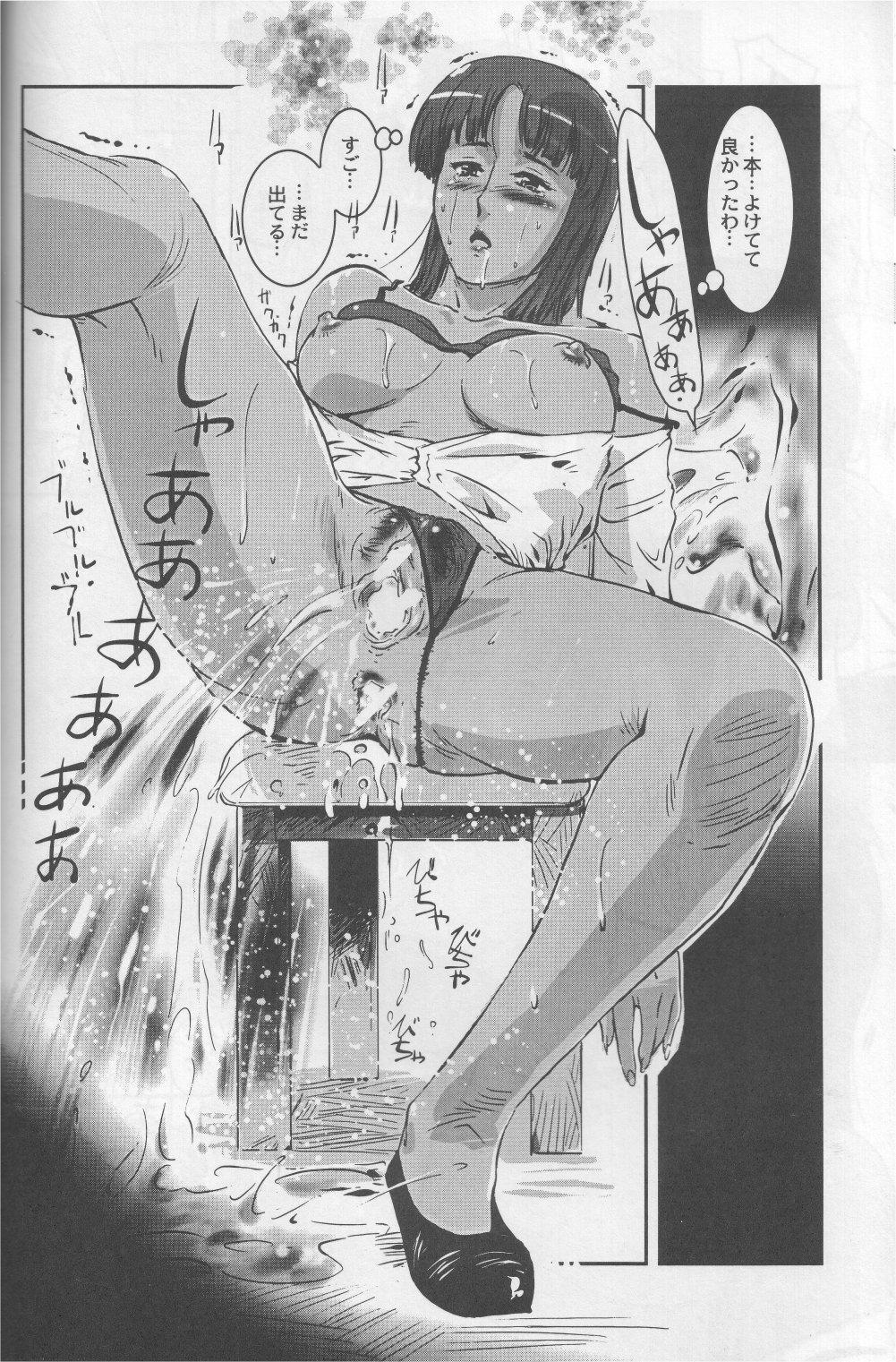 Kaizoku Shukujo 19