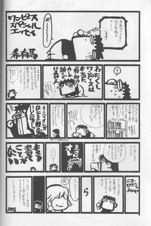 Kaizoku Shukujo 21