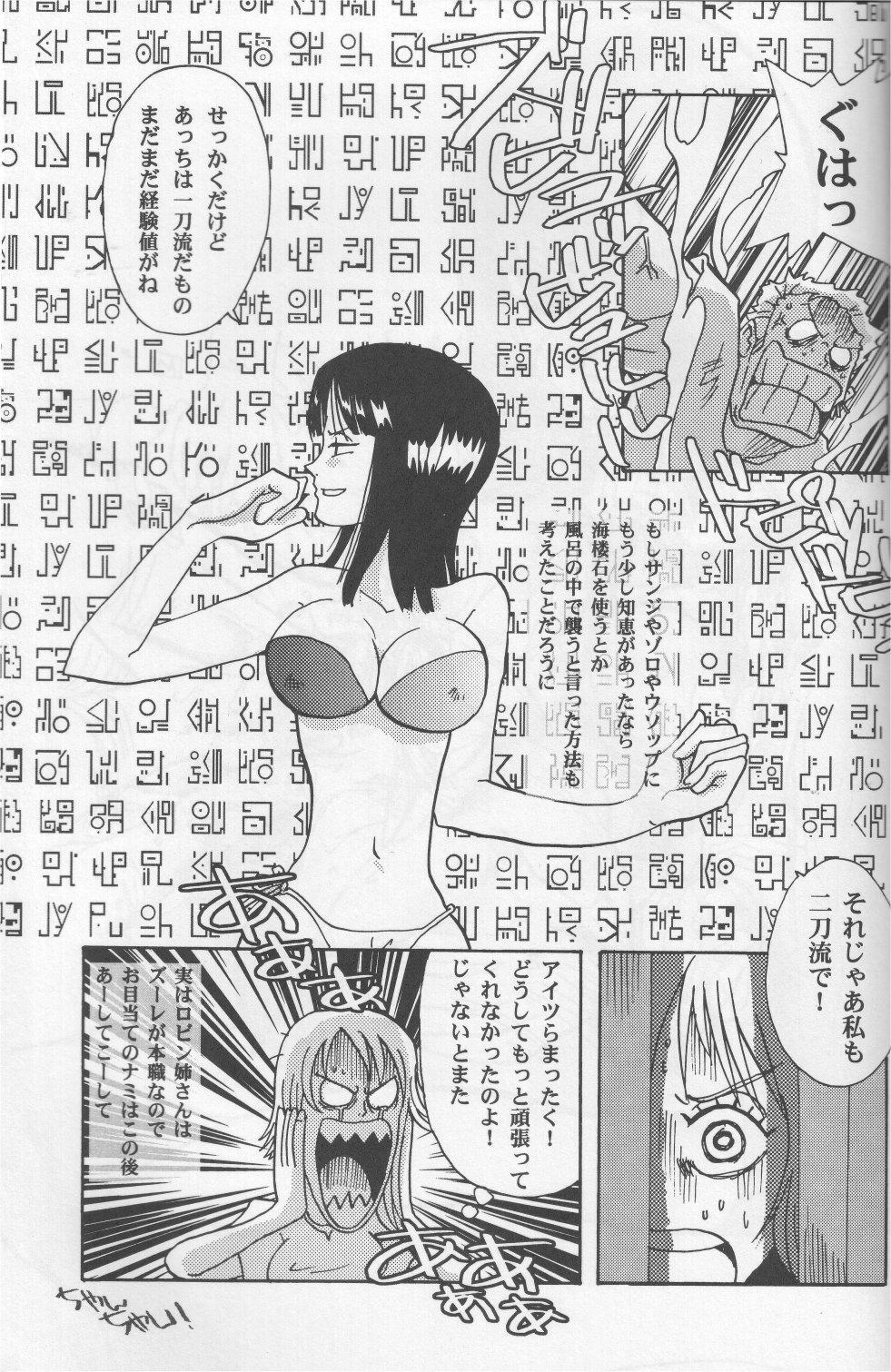 Kaizoku Shukujo 30
