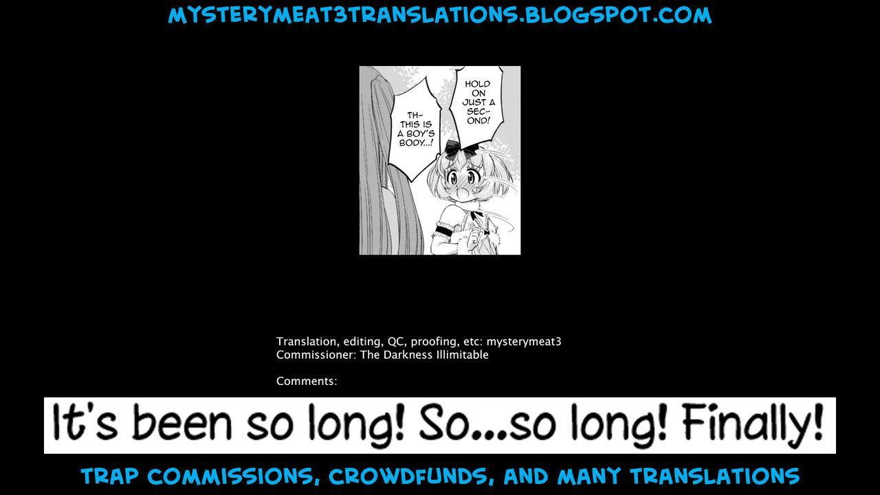 Avatar Trance! 12 44