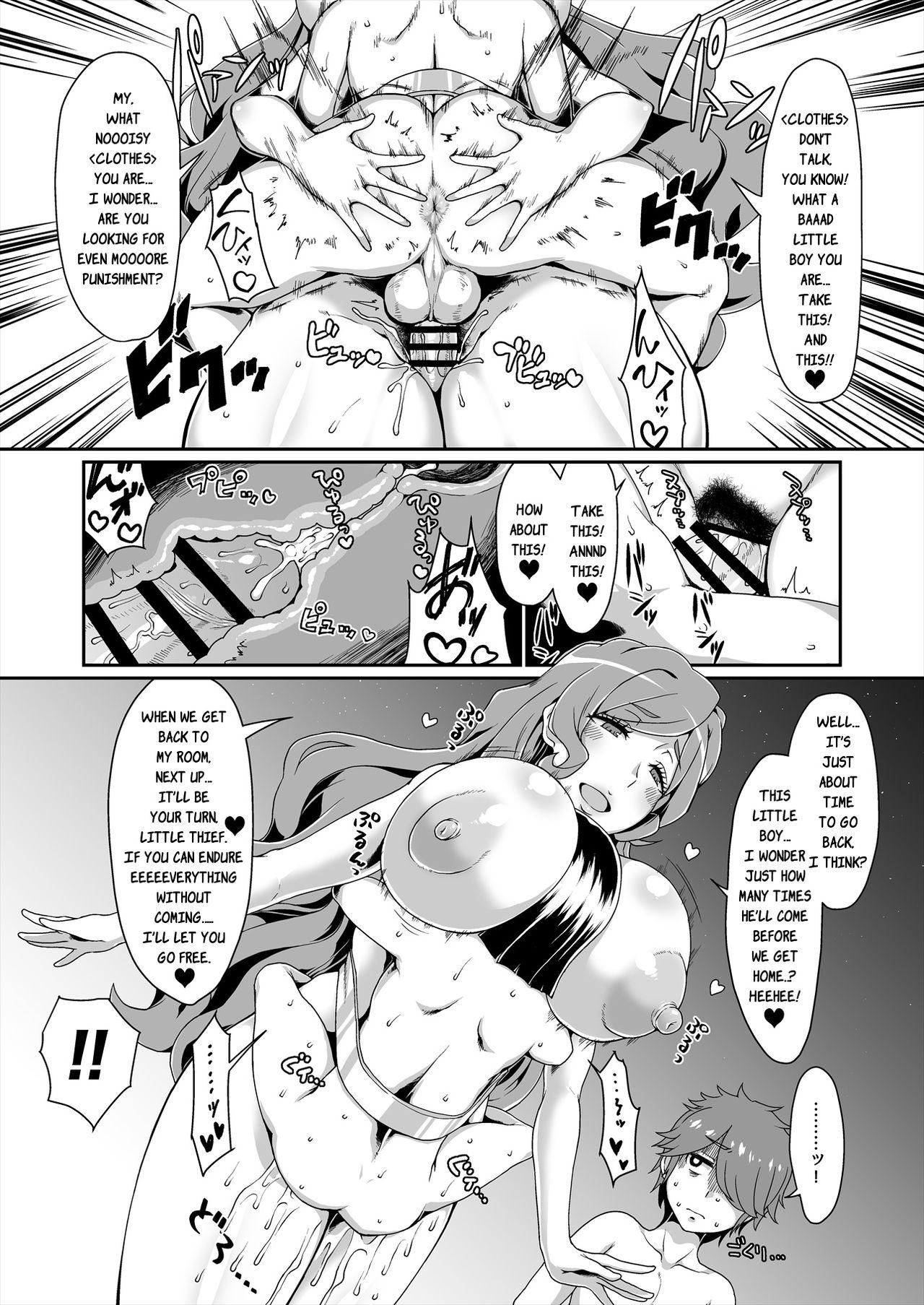 GoddessLife 17