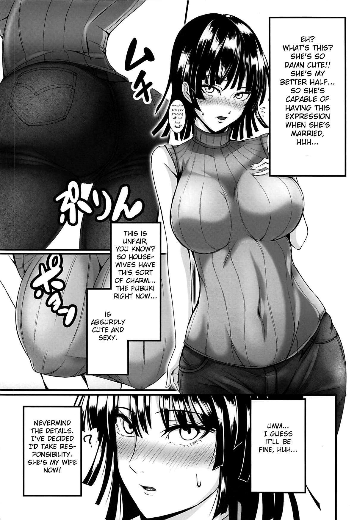 Dekoboko Love sister 3-gekime 7